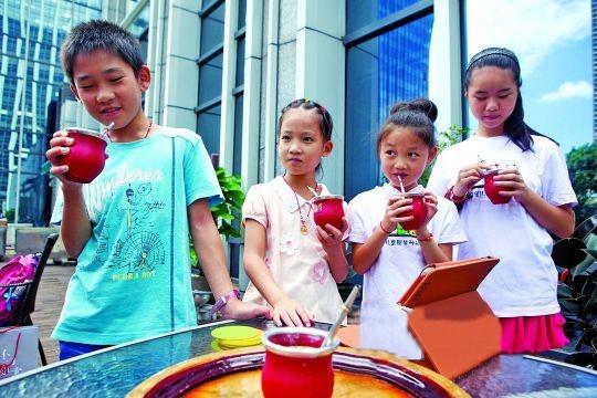 Shenzhen Children with Yerba Mate